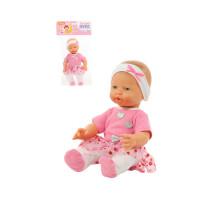"""Детская игрушка кукла Пупс """"Весёлый"""" (35 см) (в пакете) арт. 71521. Полесье"""