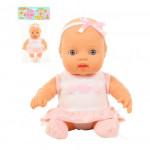 """Детская кукла игрушка Пупс """"Славный"""" (24 см) (в пакете) арт. 71705. Полесье"""