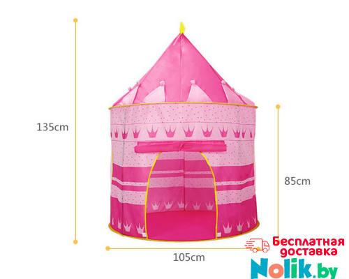 Детская игровая палатка Замок Принцессы 105x135 см розовая Арт. 9999Р в Минске