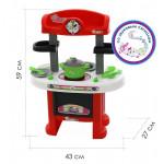 Кухня для девочек BU-BU №9 (в коробке) (кухня со звуковыми эффектами) арт. 44570. Полесье