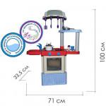 Набор детский кухня INFINITY premium кухня №3 (звуковые эффекты плиты и посудомоечной машины) (в коробке) арт. 42354. Полесье