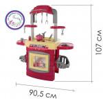 Набор Кухня большая №1 (со звуковым эффектом работающих конфорок) (в пакете) арт. 56818. Полесье