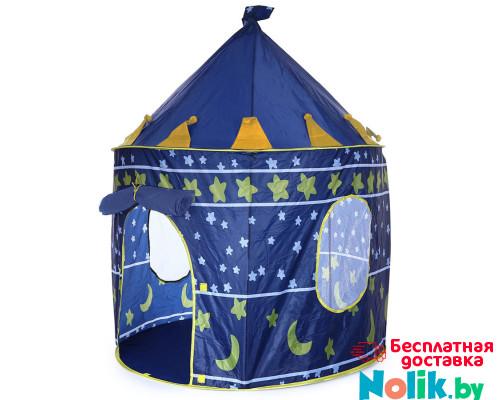 Детская игровая палатка Замок 105x135 см. Детский шатер. Цвет синий. Арт. 9999С в Минске
