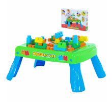 Набор игровой с конструктором (20 элементов) в коробке (зелёный) арт. 57983. Полесье