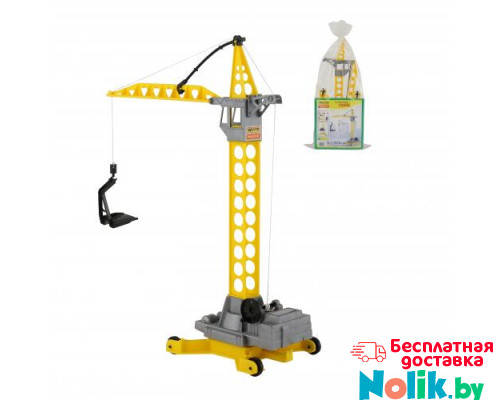 Детская игрушка Полесье башенный кран Агат на колёсиках малый (в пакете) арт. 56429 в Минске