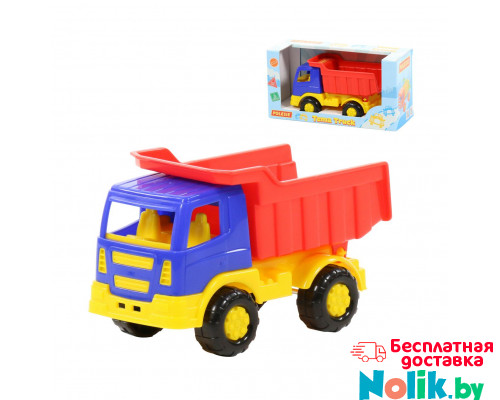Детская игрушка автомобиль-самосвал (в коробке) Тёма арт. 68347. Полесье в Минске