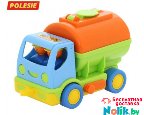Детская игрушка автомобиль с цистерной Мой первый грузовик (в сеточке) арт. 5441. Полесье в Минске
