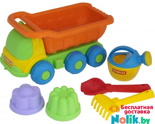 Детская игрушка автомобиль + набор №268 арт. 4304. Полесье в Минске