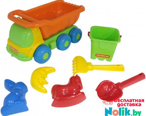 Детская игрушка автомобиль-самосвал + ведро-крепость малое, совок, грабельки , формочки арт. 4328. Полесье в Минске