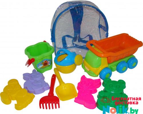Детская игрушка  самосвал + ведро-цветок среднее, формочки  (в рюкзаке) арт. 4359. Полесье в Минске