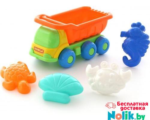 Детская игрушка автомобиль-самосвал + формочки (краб, черепаха, морской конёк, ракушка) арт. 57853. Полесье в Минске