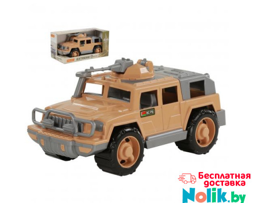 Детская игрушка автомобиль-джип военный Защитник-Сафари с 1-м пулемётом (в коробке) арт. 69108. Полесье в Минске