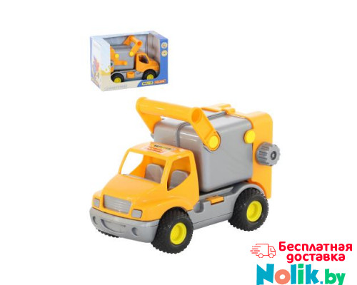 Детская игрушка автомобиль коммунальный, мусоровоз (оранжевый) (в коробке) КонсТрак арт. 44846. Полесье в Минске