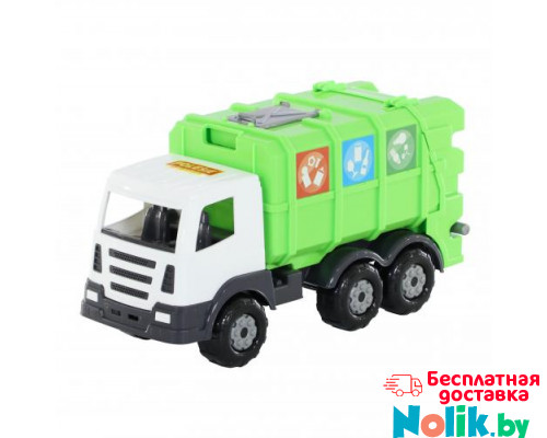 Детская игрушка автомобиль коммунальный №2, мусоровоз Престиж арт. 73211. Полесье в Минске