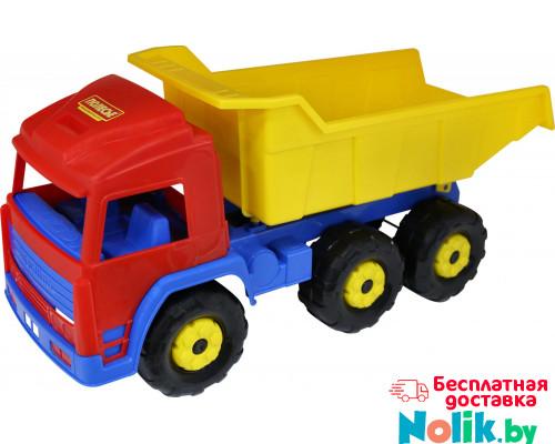 Детская игрушка автомобиль-самосвал Silver арт. 44402. Полесье в Минске