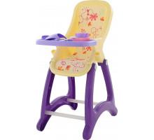 """Кукольный стульчик """"Беби №2"""" бежевый арт. 48011. Полесье"""