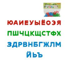Обучающий набор букв «Первые уроки» (33 эл.) (в пакете). Арт. 63236 Полесье