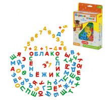 """Набор букв, цифр и математических знаков """"Первые уроки"""" (66 букв + 20 цифр + 10 математических знаков) (в коробке). Арт. 70319 Полесье"""