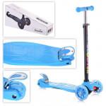 Самокат детский трехколесный scooter кикборд со светящимися колесами. Maxi scooter 21st. Цвет голубой. Арт. 036s
