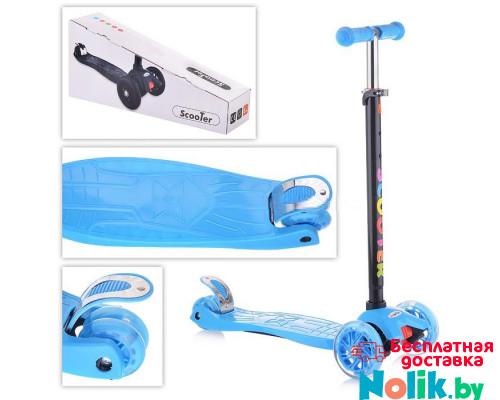 Самокат детский трехколесный scooter кикборд со светящимися колесами. Maxi scooter 21st. Цвет голубой. Арт. 036s в Минске