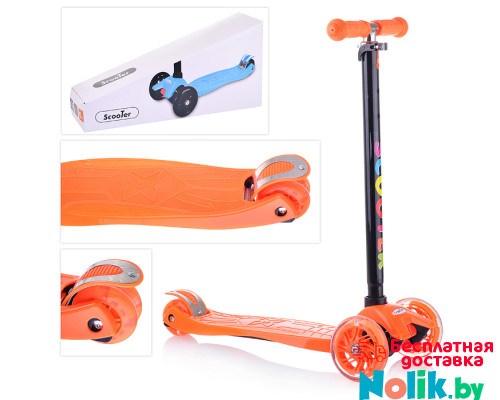 Самокат детский со светящимися колесами Maxi scooter 21st. Цвет оранжевый. Арт. 036s в Минске