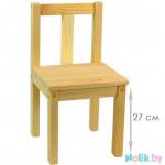 Стульчик детский деревянный, стульчик для детского сада, высота до сиденья 27 см материал массив. Естественный цвет. Арт. SVN27