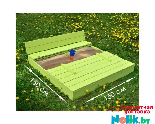 Детская песочница деревянная большая с крышкой и лавочкой (трансформер). Размер 150 х 150 см (песочница для дачи и детского сада) Арт. ПС-150 Цвет салатовый в Минске