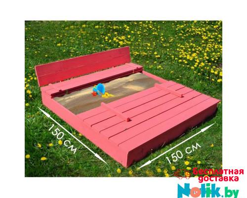 Детская большая песочница деревянная с крышкой и лавочкой (трансформер). Размер 150 х 150 см (песочница для дачи и детского сада) Арт. ПС-150 Цвет розовый. в Минске