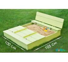 Песочница детская с крышкой и лавочкой деревянная (трансформер). Размер 105х100 см (песочницы для дачи и детского сада) арт. ПС-105 цвет салатовый