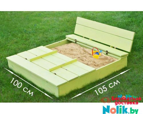 Песочница детская с крышкой и лавочкой деревянная (трансформер). Размер 105х100 см (песочницы для дачи и детского сада) арт. ПС-105 цвет салатовый в Минске
