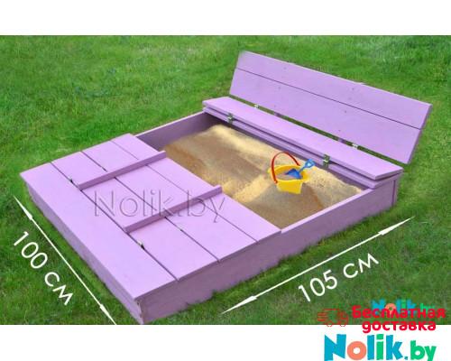 Песочница детская с крышкой и лавочкой деревянная (трансформер). Размер 105х100 см (песочницы для дачи и детского сада) арт. ПС-105 цвет сиреневый в Минске