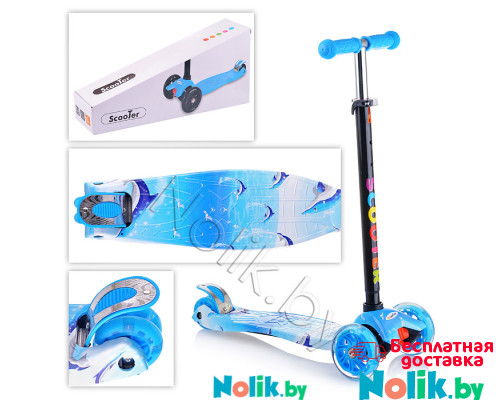 Самокат детский Scooter 21st Maxi Принт до 60 кг  (светящиеся колеса, в коробке). Цвет голубой, дельфины. Арт. 036Z в Минске