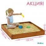 Детская песочница деревянная для дачи. Размер 105*100 см. Высота 15 см. Цвет светлый орех. Арт. П-100