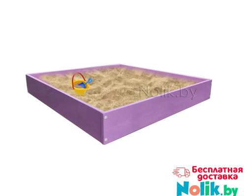 Песочница детская деревянная для дома и дачи. Размер 105*100 см. Высота 15 см. Цвет сиреневый. Арт. П-100 в Минске