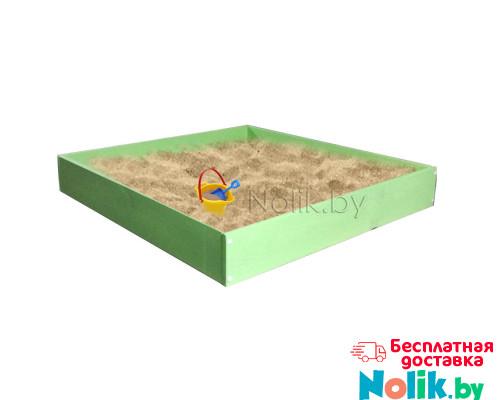 Песочница детская деревянная для дома и дачи. Размер 105*100 см. Высота 15 см. Цвет салатовый. Арт. П-100 в Минске