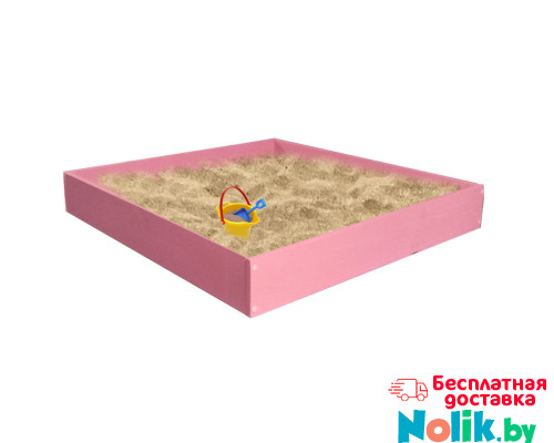 Песочница детская деревянная для дома и дачи. Размер 105*100 см. Высота 15 см. Цвет розовый. Арт. П-100 в Минске