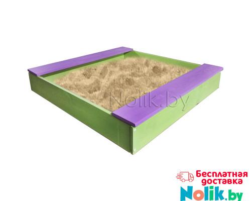 Песочница детская с лавочкой деревянная для дома и дачи. Размер 105*100 см. Высота 14 см. Цвет салатовый с сиреневым. Арт. П-100Л в Минске