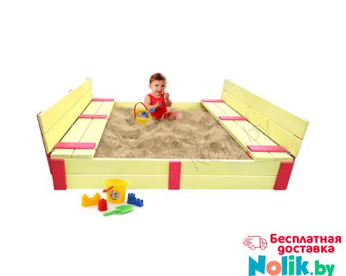 Песочница детская деревянная с крышкой и скамейками трансформер. Размер 150х150 см. Глубина 24 см. Желтый с красными вставками. Арт. ПС-0001 в Минске