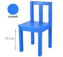 Детский стульчик из массива деревянный. Высота до сиденья 23 см. Цвет синий. Арт. СВ23-s