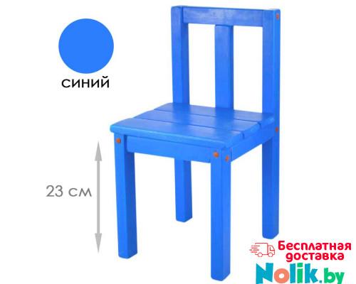 Детский стульчик из массива деревянный. Высота до сиденья 23 см. Цвет синий. Арт. СВ23-s в Минске