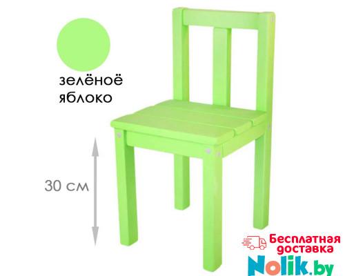 Стульчик детский деревянный окрашенный из массива (от 4 до 8 лет). Высота до сиденья 30 см. Цвет зеленое яблоко. Арт. СВ30-s в Минске