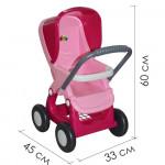 Коляска для кукол прогулочная 4-х колёсная (в пакете) Цвет розовый. арт. 48134. ПОЛЕСЬЕ