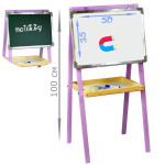 Детский мольберт для рисования (доска для рисования на ножках) двусторонний высота 100 см. Цвет лиловый. Арт. 3550-100