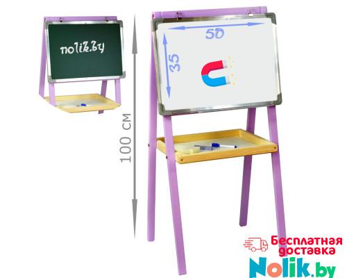 Детский мольберт для рисования (доска для рисования на ножках) двусторонний высота 100 см. Цвет лиловый. Арт. 3550-100 в Минске