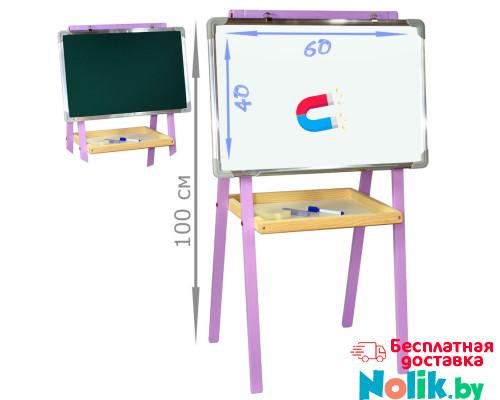 Детский мольберт для рисования (доска для рисования на ножках) двусторонний высота 100 см. Цвет лиловый. Арт. 4060-100 в Минске