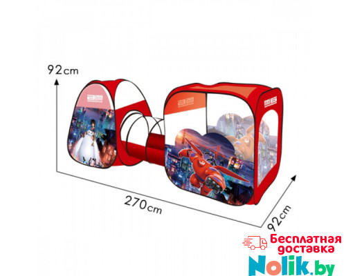 Палатка детская игровая с тоннелем Город героев, 270х92х92 см, арт. 8015BH в Минске