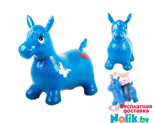 Попрыгунчик надувной резиновый детский ослик (лошадка). Цвет синий. Арт. D27990 в Минске