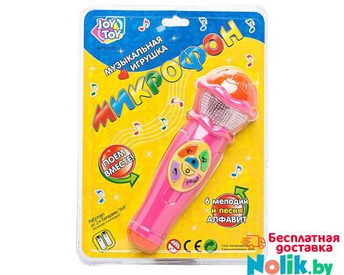 Детский микрофон музыкальный  Joy Toy 7043 6 мелодий и песня Алфавит. Цвет розовый. Арт. 7043. в Минске
