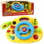 Детский руль Я тоже рулю 7317 Play Smart музыкальная развивающая игрушка. Цвет желтый. Арт. 7317