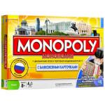Настольная игра Монополия с банковскими карточками, арт. 6141